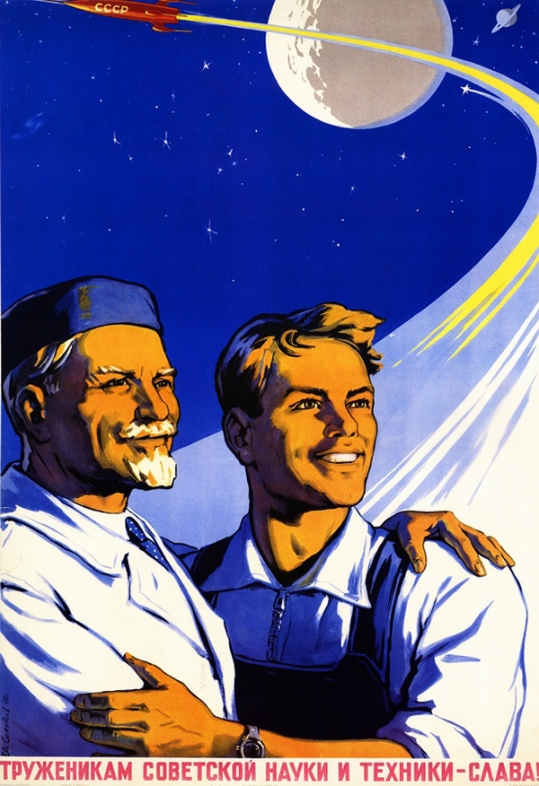 soviet-space-program-propaganda-poster-15-small