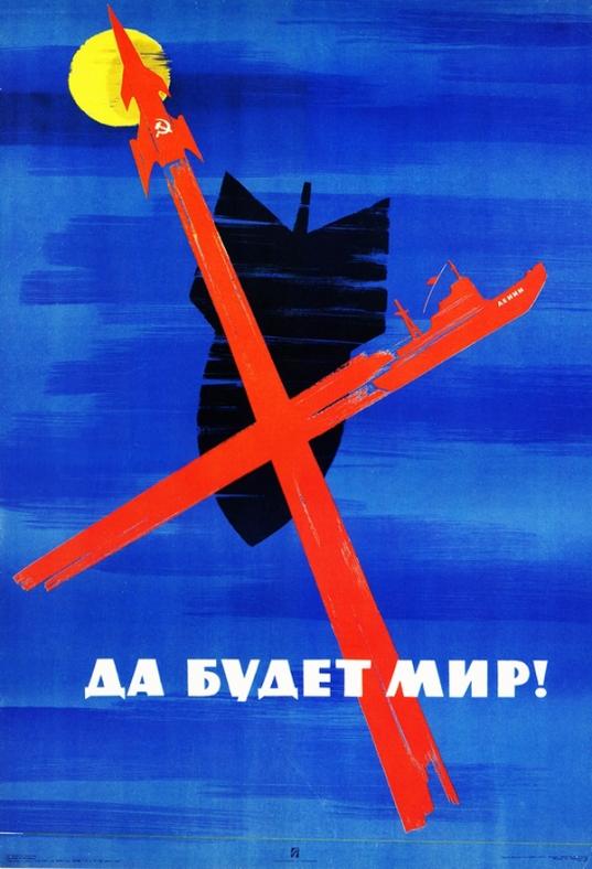 soviet-space-program-propaganda-poster-16-small