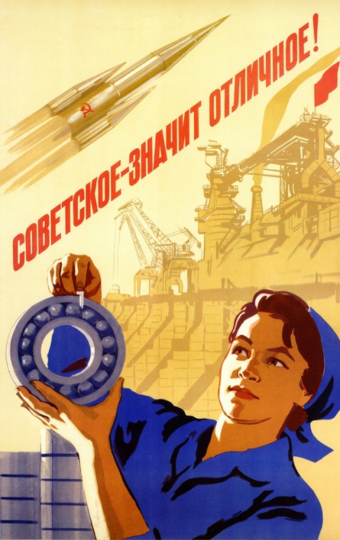soviet-space-program-propaganda-poster-19-small