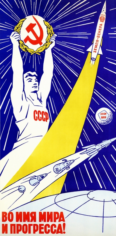 soviet-space-program-propaganda-poster-20-small