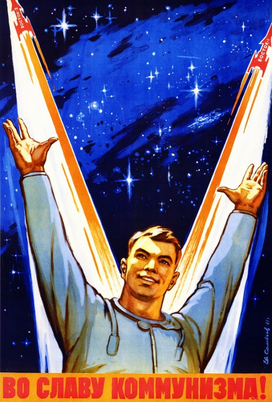 soviet-space-program-propaganda-poster-22-small