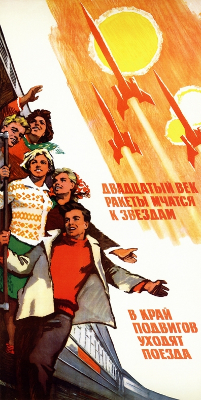 soviet-space-program-propaganda-poster-33-small