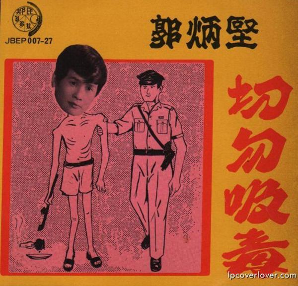 chinese-001-500x480
