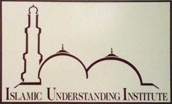 islamic_understanding_institute