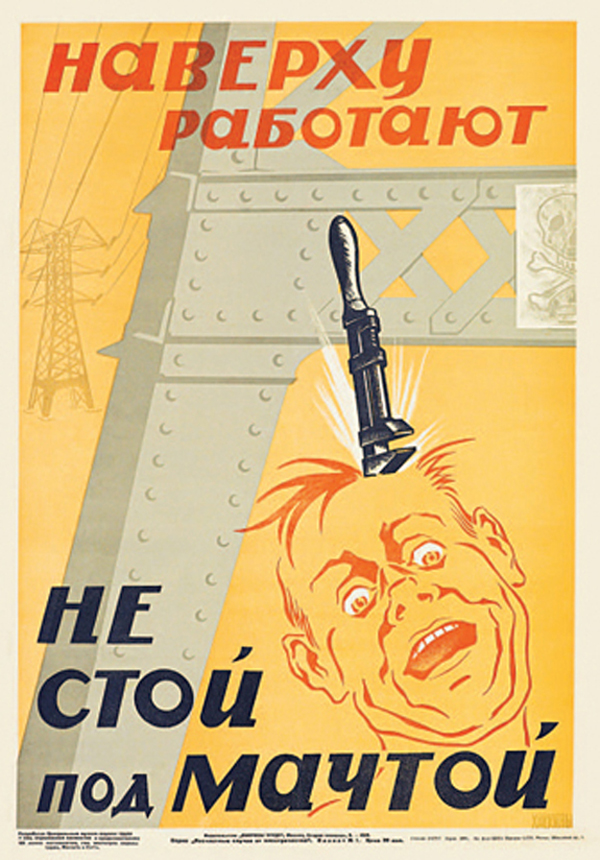 24flinching-soviet-safety-posters11