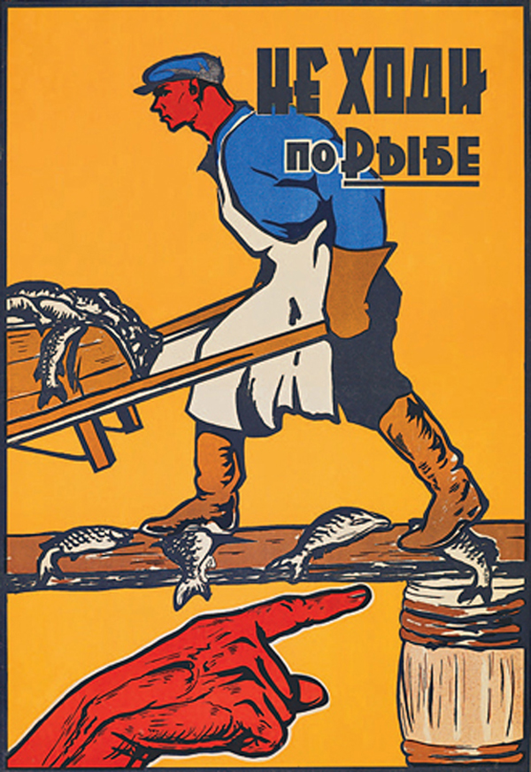 24flinching-soviet-safety-posters71