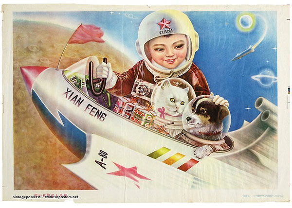 spacebaby2