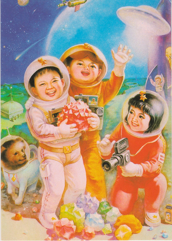 spacebaby4
