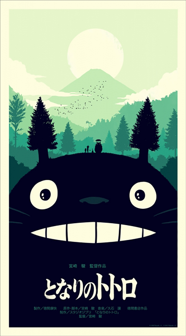 My Neighbor Totoro - Ghibli Studios