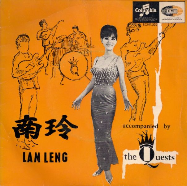 Lam Leng and The Quests