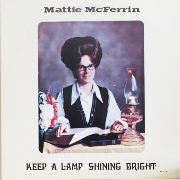 Mattie McFarrin