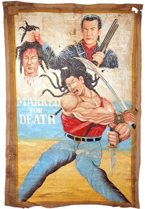 Steven Segal's Marked for Death