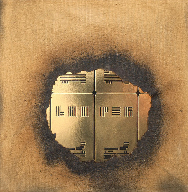 Looper - ltd Ed in a hand burnt burlap cover