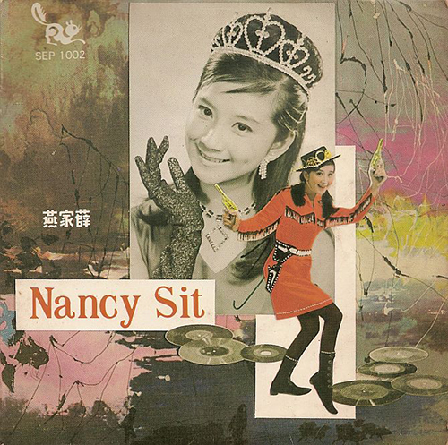 Nancy Sit