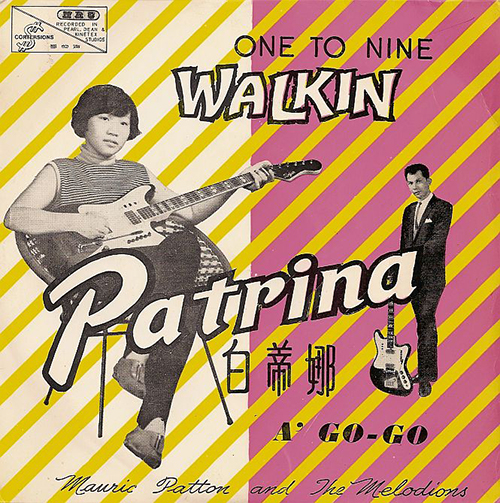 One to Nine - Patrina