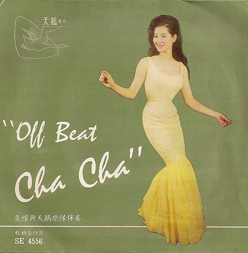 Off Beat Cha Cha