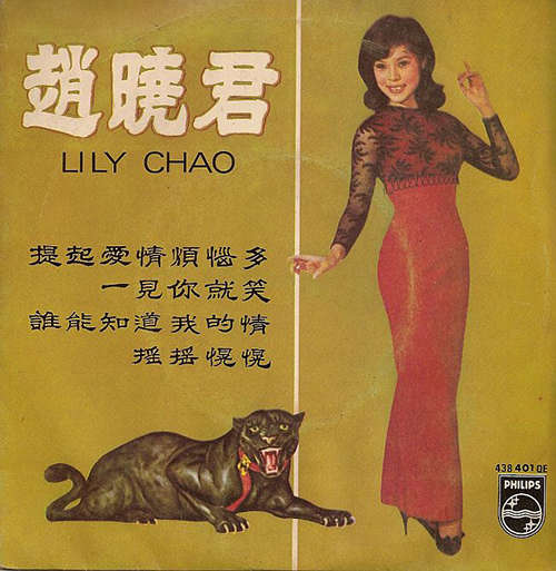 Lily Chao