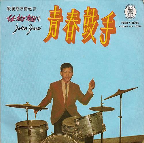 John Yum