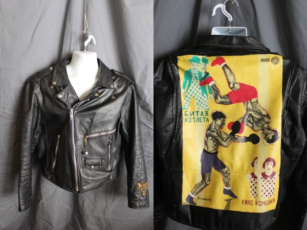Vintage Leather Motorcycle Jacket - Hand Painted w/ 1920's Russian Movie Poster