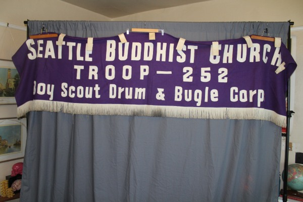 Buddhist Church Drum And Bugle Corps Felt Banner - 11'x 3'