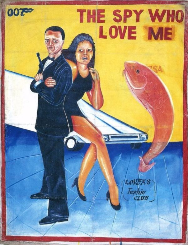 bizarre-african-movie-posters-14