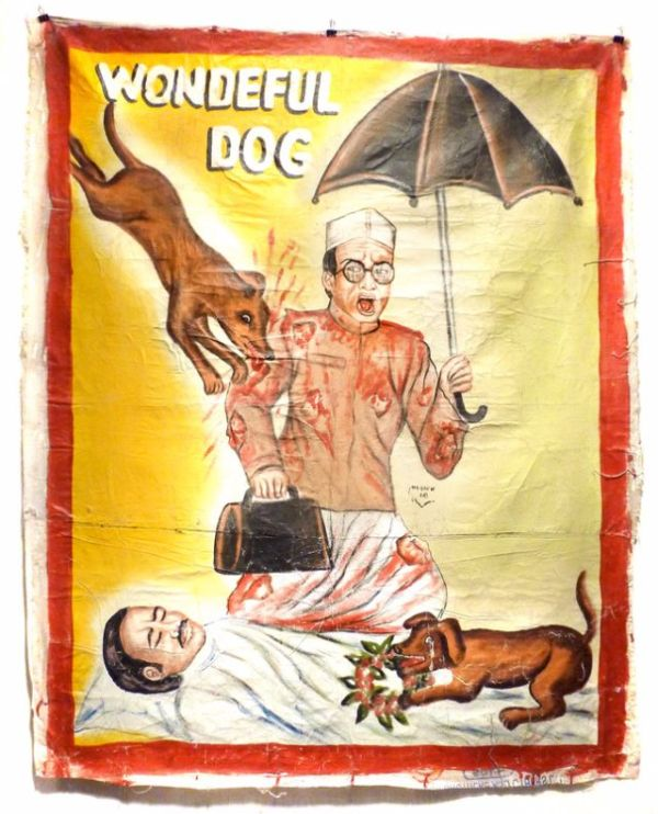 bizarre-african-movie-posters-19